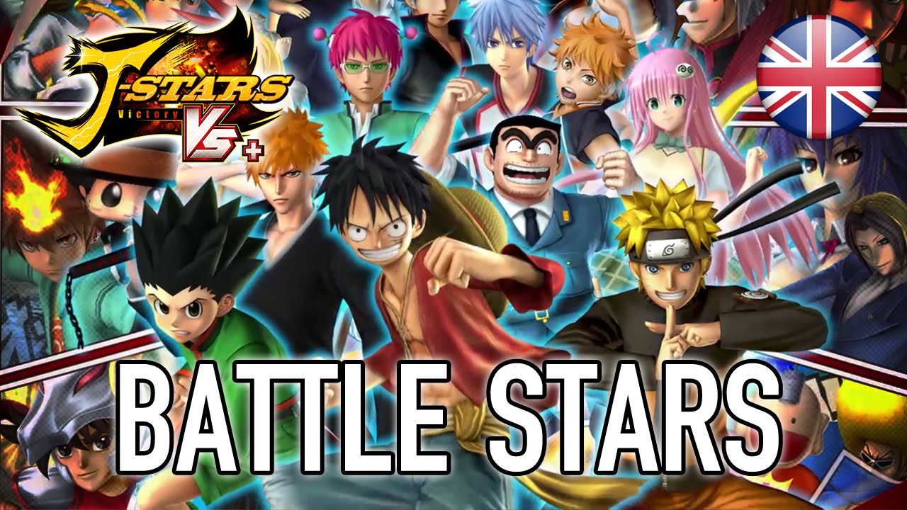 J Stars Victory Vs Ps4 Ps3 Ps Vita Battle Trailer Youtube Game