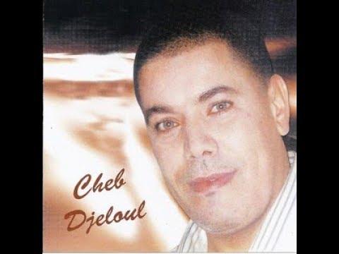 musique cheb djelloul