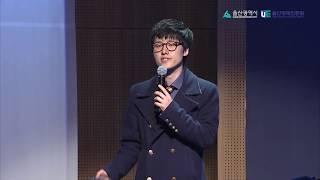 [GSC 2016 가을] 스타트업 통합 데모데이-빅뱅엔젤스 유니콘 파인더
