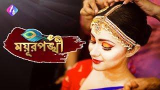 krishnakoli actress tiyasha roy