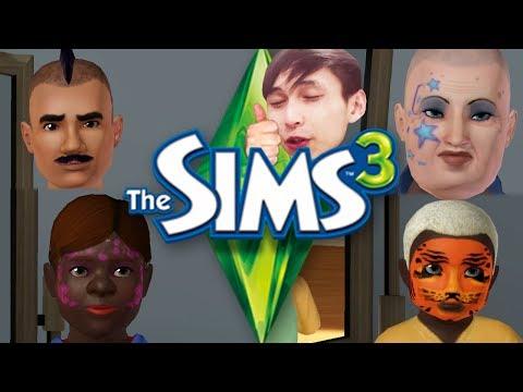 КАК СТАТЬ РУСАЛКОЙ? - Sims 3