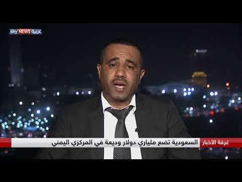التحالف العربي.. التزام بدعم الشرعية في اليمن  - نشر قبل 7 ساعة