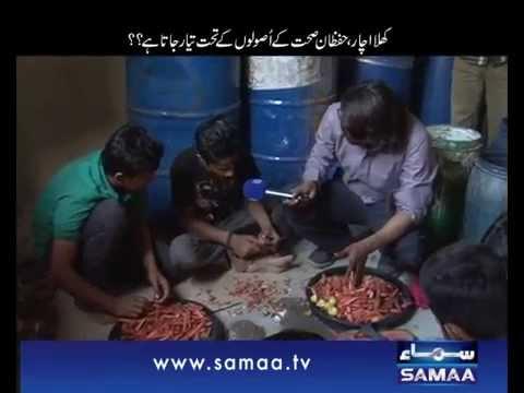 Mein Hoon Kaun, 04 April 2015 Samaa Tv