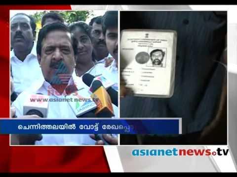 Kerala Election 2014: Ramesh Chennithala on polling boothകേരളം പോളിങ്ങ് ബൂത്തിലേയ്ക്ക്