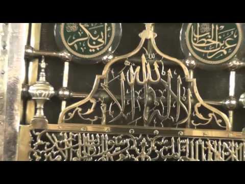 islamic naat Hazoor Meri Tu Sarri Bhar Ap Sy Hay