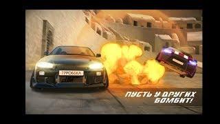 Новый российский гоночный игра на андроид Обзор:Tuning Club Online