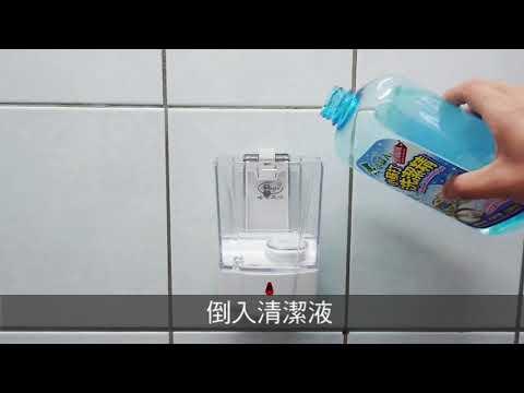自動感應滴液皂液器 台灣現貨 防疫首選洗手乳自動給皂機 智能肥皂機 感應式洗手乳機-輕居家8344限時優惠