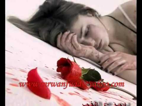 دموع الفراق الحب الاول فؤاد