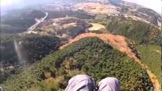 丹那盆地フライト
