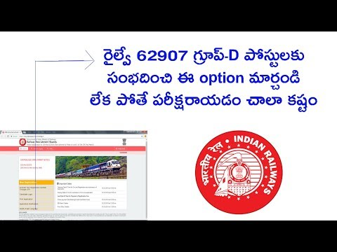 How To change Railway Group-D exam language Option in telugu || Option Change Railway jobs in telugu