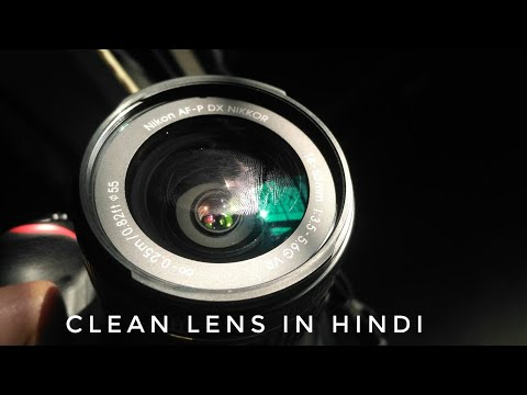 How to clean DSLR lens ||canon or nikon HINDI