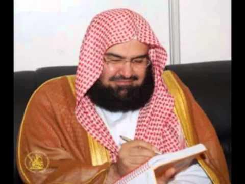sudais surah yasin  الشيخ عبدالرحمن السديس (سورة يس(.wmv)