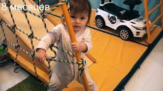 Развитие ребенка в 8 месяцев. Научилась стоять. Гимнастика для снятия тонуса.