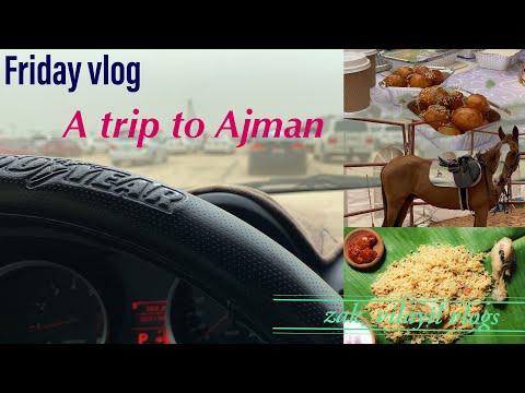 A Trip To Ajman