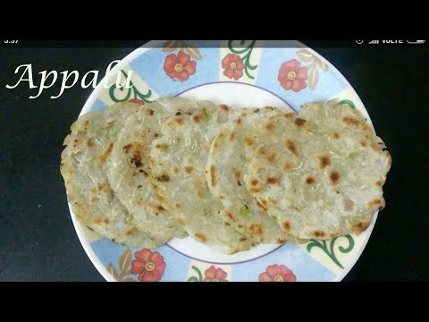 Biyyapindi & Sorakaya Attu || Appalu || Tapalachekkalu Recipe In Telugu || Snacks