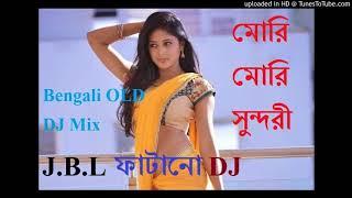 Mori Mori Sundori (Bengali Old Dance Mix) By Dj Subhra Santipur