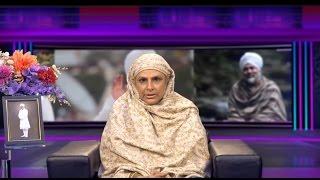Repeat youtube video New year 2017 message By Nirankari Satguru Mata Savinder Hardev Ji | New Year Wishes 2017