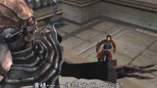 Onimusha 3 OST - Day of anger (Guildenstern
