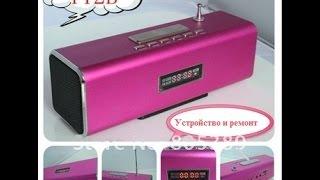 видео Как зарядить колонку если не работает micro USB