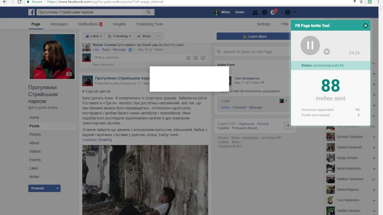 Facebook Page Invite Tool Screencast Youtube