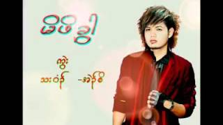 karen new song Eh Soe A present for mother day 2016
