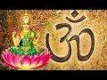 Powerful Sri Lakshmi Gayatri Mantra and Mahalakshmi Mantram for Wealth Money & Prosperity   Diwali