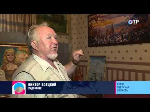 Малые города России: Ржев - здесь произошло одно из самых кровопролитных сражений ВОВ
