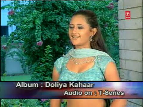 Angika Song Doliya Kahaar _ Lagni Chidaiya Lagan Le Le Angika Viwaah Geet