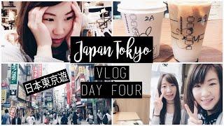 十蚊飯日本遊誌 2016 東京 day 4 渋谷 唔見電話 瘋狂購物   japan tokyo vlog shibuya shopping