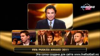 Лучший гол 2011 - Неймар - The FIFA Puskas Award 2011 - Neymar