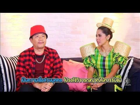 ย้อนหลัง เก้ง กวาง บ่าง ชะนี | ต้อย หมวกแดง - เจเน็ต เขียว | 23-12-59 | TV3 Official