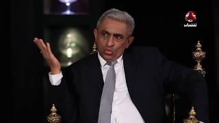 ماوراء السياسة | مع د.العزي شريم - وزير المياة وعضو المكتب السياسي للحراك التهامي | حوار عارف الصرمي