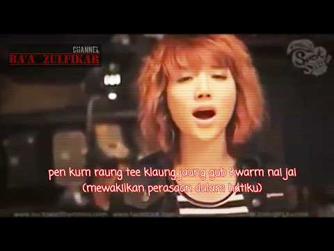 MV NO MORE TEARS - Pleng Tee Chun Mai Dai Tang (Ost : Suck Seed | The Arena) Lirik + Bahasa