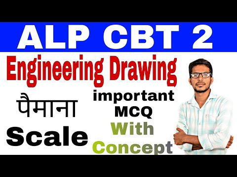 पैमाने Scales MCQ diagonal scale vernier full enlarged Engineering Drawing most important question