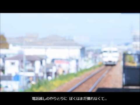 ももちひろこ のミニアルバム「Bouquet」の収録曲。 撮影ロケ:福岡市東区香椎花園.