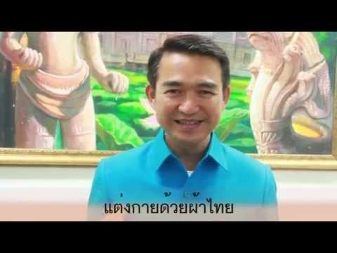 สถานีข่าวสพม.32 | 051059 สพม.32 รับนโยบายจากท่านผู้ว่า