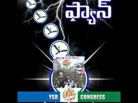 Download Ragulutunna Yuvataram Nedu Song Free Download 3gp