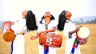 Ephrem Gossaye - Libe Alegn Nana | ልቤ አለኝ ናና - New Ethiopian Music 2018 (Official Video)