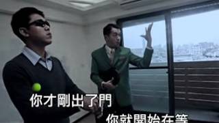 [KTV]五月天-第二人生