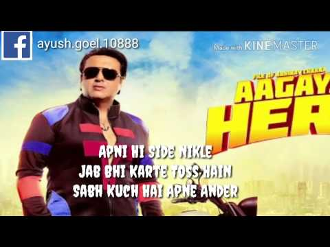 Lohe Da Liver Lyrics - Aa Gaya Hero | Mika Singh