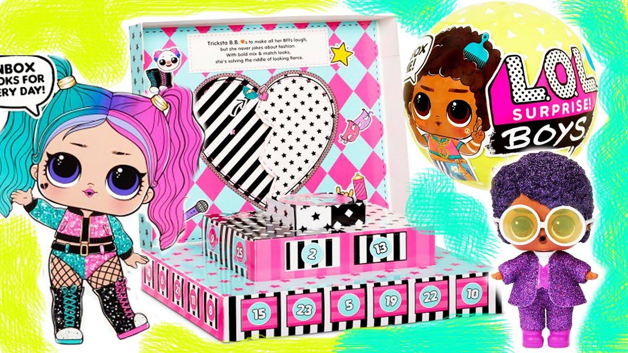 Шарики ЛОЛ Сюрприз Мальчики 3 / Игровой набор с куклой LOL  SURPRISE 25 аутфитов АДВЕНТ КАЛЕНДАРЬ