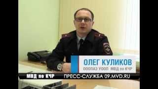 Полицейские проверили сауны Черкесска(С начала года было проверено более десяти таких саун. В отношении задержанных «жриц любви» составлены адми..., 2013-01-22T11:20:19.000Z)