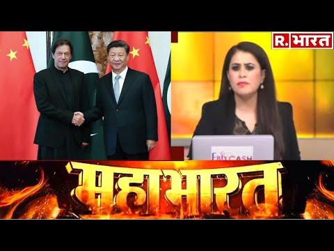 चीन का सरेंडर पाक का अगला नंबर! देखिए Mahabharat की जोरदार बहस Sucherita Kukreti के साथ