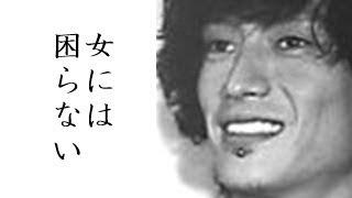 伊勢谷友介はモテる男のイメージが強い 【チャンネル登録】はコチラ⇒ ht...