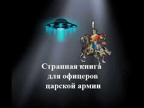 Express knigade КНИГИ Knigi Русские Книги, Аудиокниги