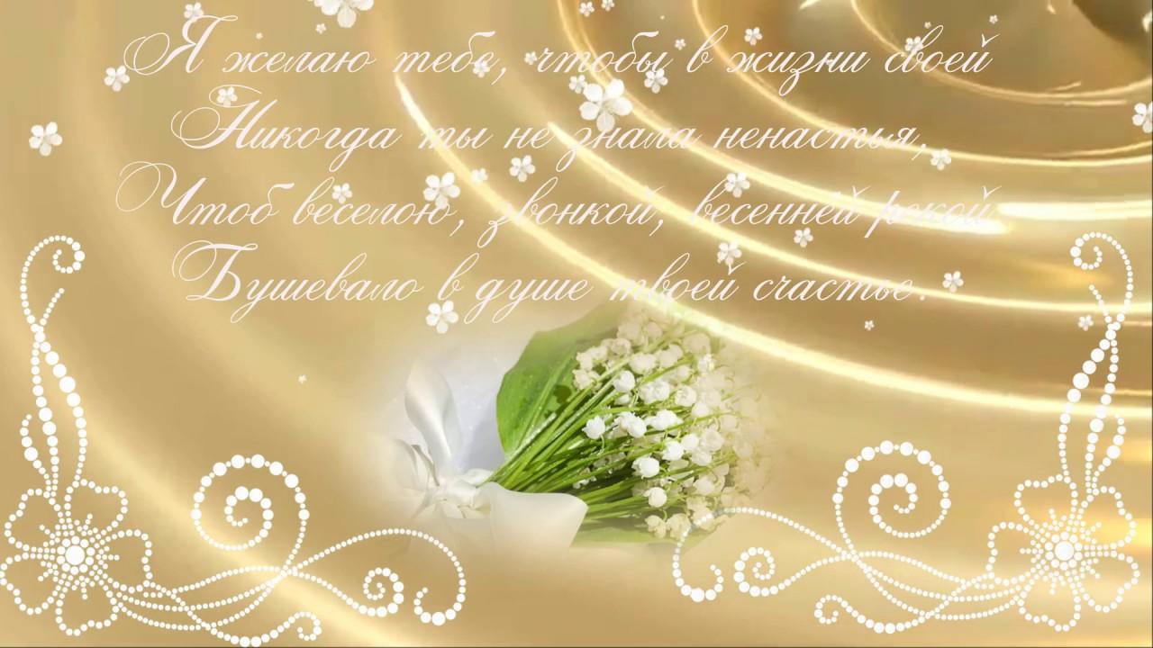 Поздравить иру с 8 марта