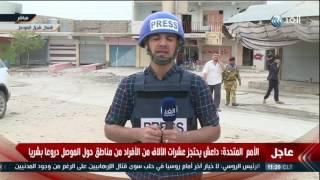 بالفيديو.. قناة الغد تخترق قرية الفاضلية بعد تحريرها من داعش