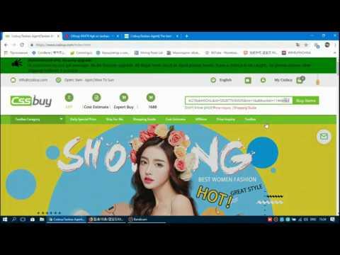 Как заказать RX480 4gb посредником Cssbuy на Taobao