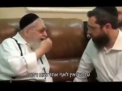 הרב עובדיה יוסף מספר מי הוא באמת אריה דרעי - הסרט המלא