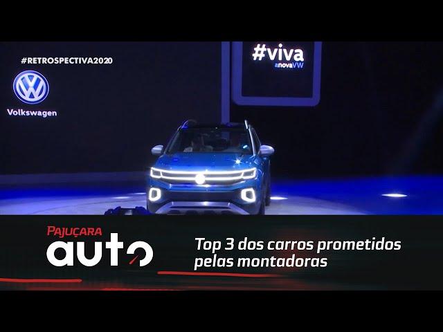 Retrospectiva 2020: Top 3 dos carros prometidos pelas montadoras no Salão do Automóvel de São Paulo